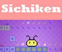 Sichiken