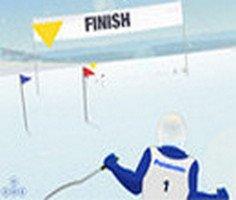 Erzurum 2011 Winter Universiade